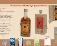 gegula_knjiga