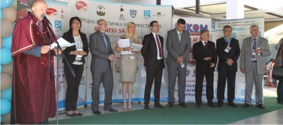 Slikovni rezultat za srpska akademija inovacionih nauka